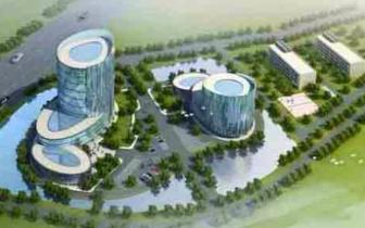 《河南省静脉产业园建设三年行动计划》出台