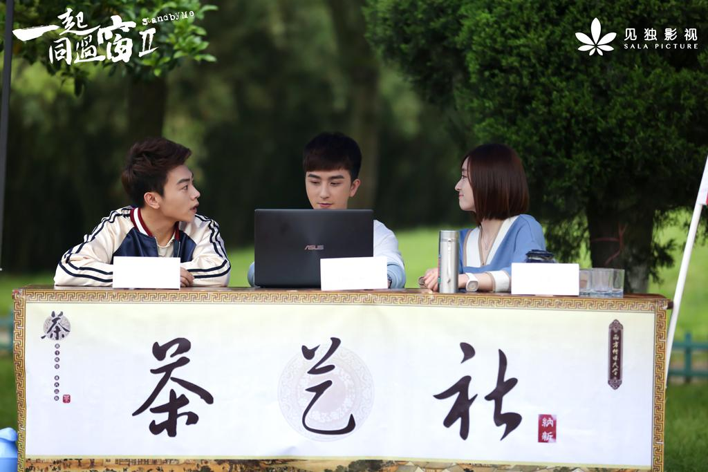 《一起同过窗》第二季成大学生最喜欢的青春剧