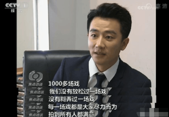Baby黄轩登央视焦点访谈 谈拍戏心得:贵在坚自律