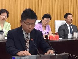 福州任免一批领导干部 朱汉民任市政府秘书长