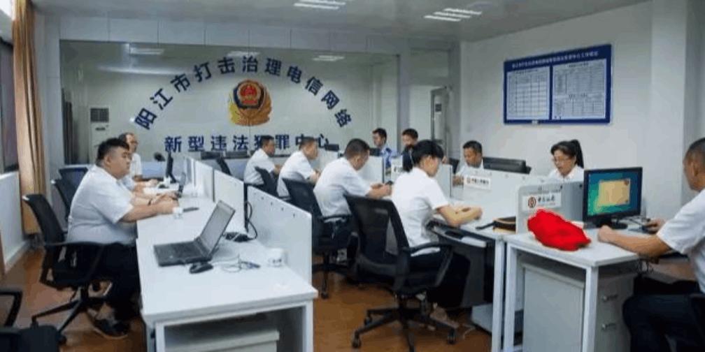 阳江3市民被假冒公检法人员诈骗超100万