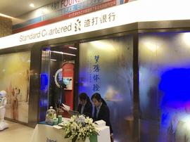 银行推出创新型网点渣打开设梦想体验馆