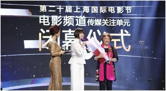 《大雪冬至》主演祝希娟获评委会特别荣誉奖
