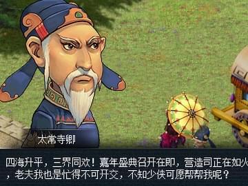 梦幻西游嘉年华线上活动爆料 奖励包含天使猪猪