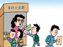 """靖江市场监管局开展检查 整治学校周边""""五毛食品"""""""