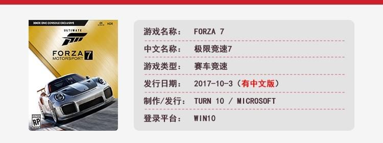 新游预告:2017年10月单机游戏发售概览 - PC篇