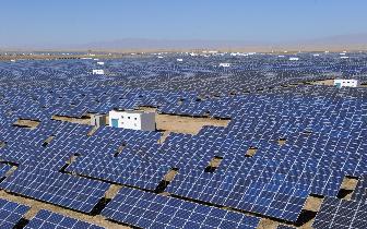 省电力公司投8亿建村级光伏电站 装机850万千瓦