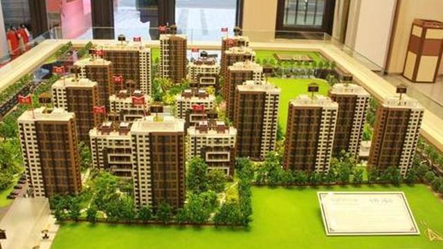 城市新规划影响房价格局,宜居改善住房受关注