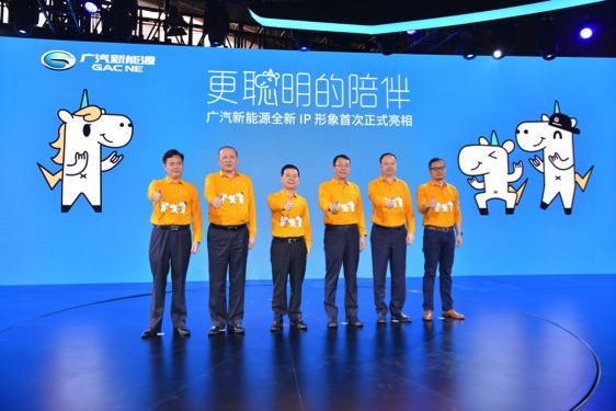 """""""更聪明的陪伴""""广汽新能源北京车展发布全新品牌口号"""