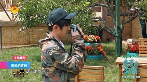《亲爱的客栈》易烊千玺被封首席摄影师
