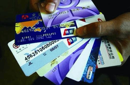 银行卡积分换钱或有诈 莫名频收验证码警惕盗号