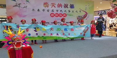 长春市首届市民风筝文化节3月18日启动