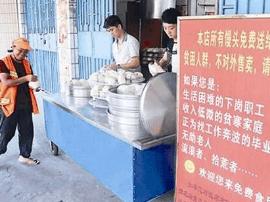 内蒙古餐饮70年大变迁:从吃不饱到吃得好