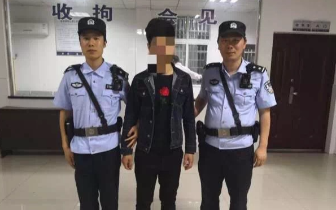 微信群里公然辱骂警察还称想坐牢 奇葩男被行拘十日
