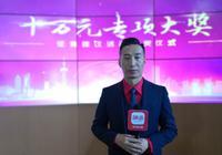 金吉列留学首席运营官COO郭明斐:十万专项大奖只是开端 未来将推出系列征集活动