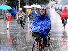 气象预报:16日至20日吉林省多阵雨天气