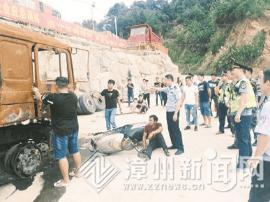 漳州台商投资区开展道路交通事故处置应急演练