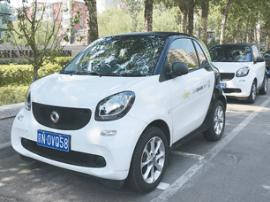 市场前景看好的共享汽车能火起来吗