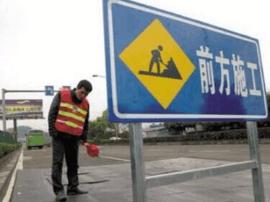 8月份石家庄这些路段施工 请注意交通安全