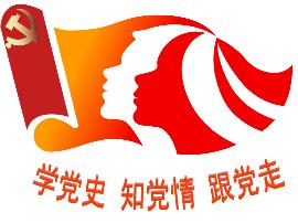 运城召开市委常委会研究行政职能单位改革等工作