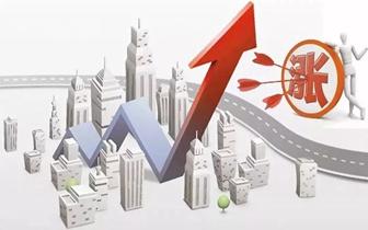 咸宁楼市4月数据分析:房价会降?不存在的!