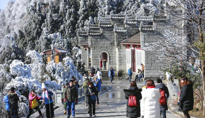 """南岳衡山""""冬日恋歌""""自驾冬游季今日正式开幕"""