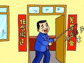 灵宝市苏村乡段家洼村民喜分新房乐开颜