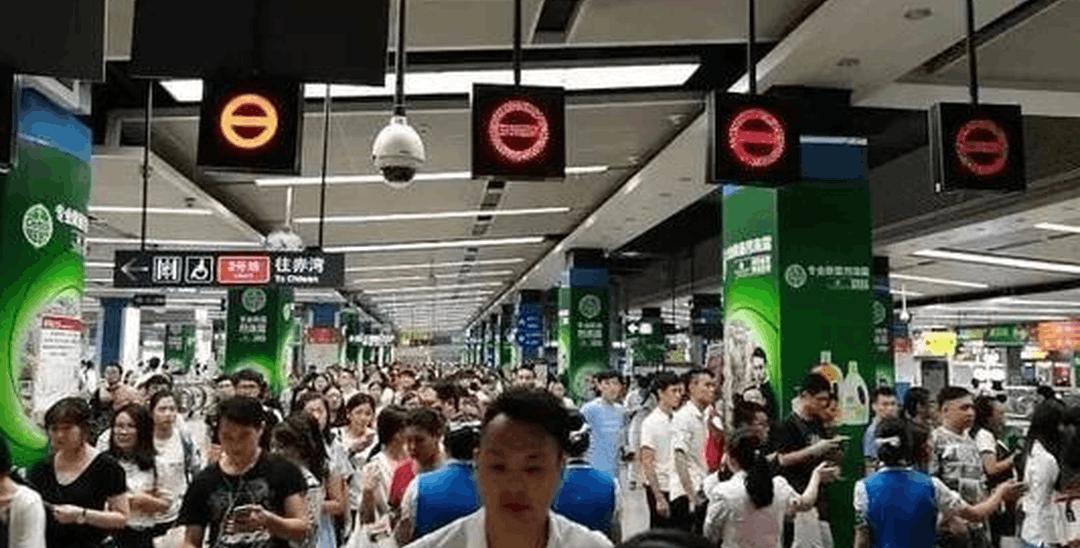 本周六深圳地铁部分区段提前停运 出行看过来!