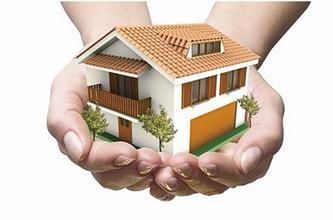 集体土地和企业自有土地可建住房 小产权房仍违法