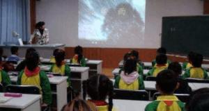 金马小学教育集团开展骨干教师引路课活动