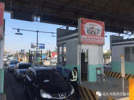 注意啦!礐石大桥收费站ETC车道实施一车一杆管理