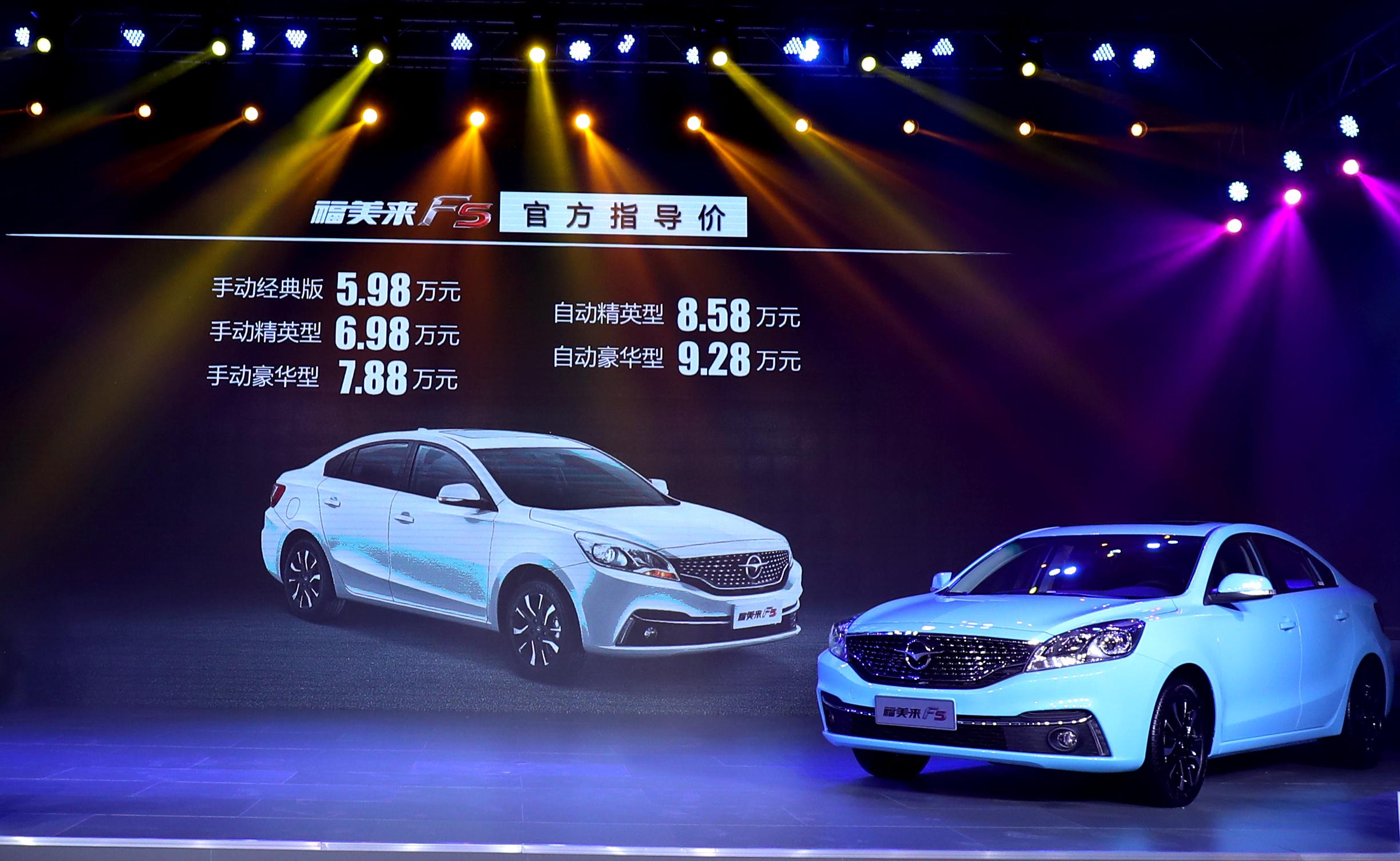 1.2T车型测试中 福美来F5将推插电混动车型