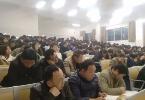 冀中召开教师会