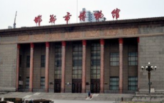 安阳博物馆藏明清书画精品展于邯郸博物馆开展