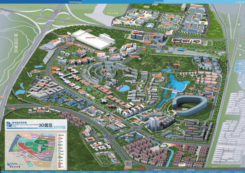 ofo小黄车设立创新研发中心 打造骑行主题产业园