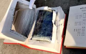 字典挖孔藏了2公斤毒品 毒贩看过《肖申克的救赎》?