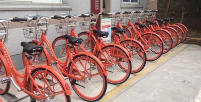 西安新一代公共自行车即将投放 骑行更舒适