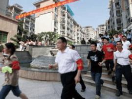 长春市试鸣防空警报 近万名居民参与活动