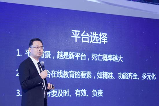 CCtalk医学名师李哲向与会观众分享平台选择经验