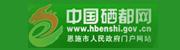 中国硒都网