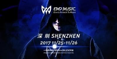 海尔兄弟、LIL WEN、BIG GUN轰炸玩石深圳电音节