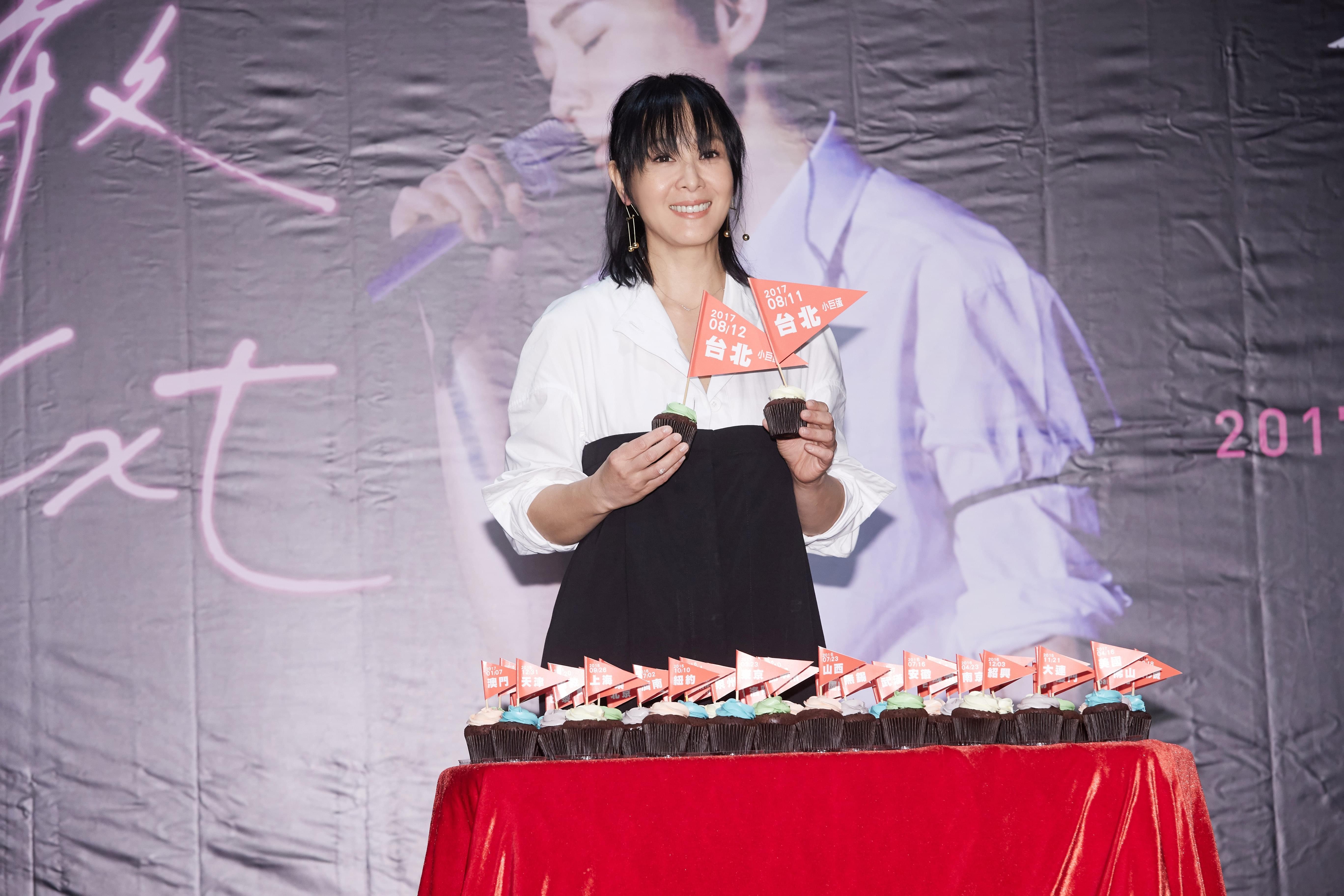刘若英巡演最终场台北举行 扮刘若男展老来俏