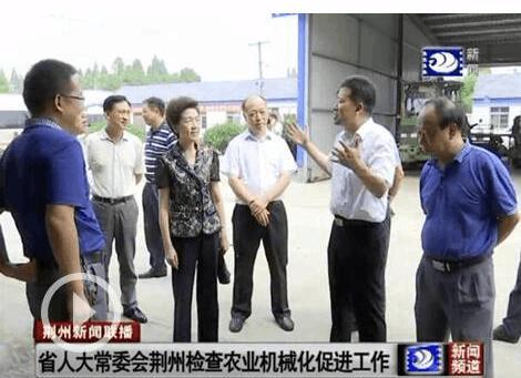 省人大常委会荆州检查农业机械化促进工作
