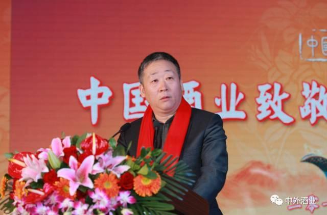 中国酒业协会副理事长兼秘书长宋书玉