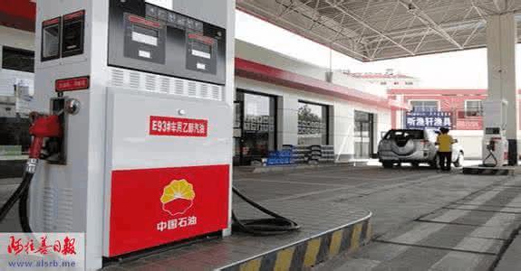 十五部委将推广车用乙醇汽油 2020年实现全覆盖
