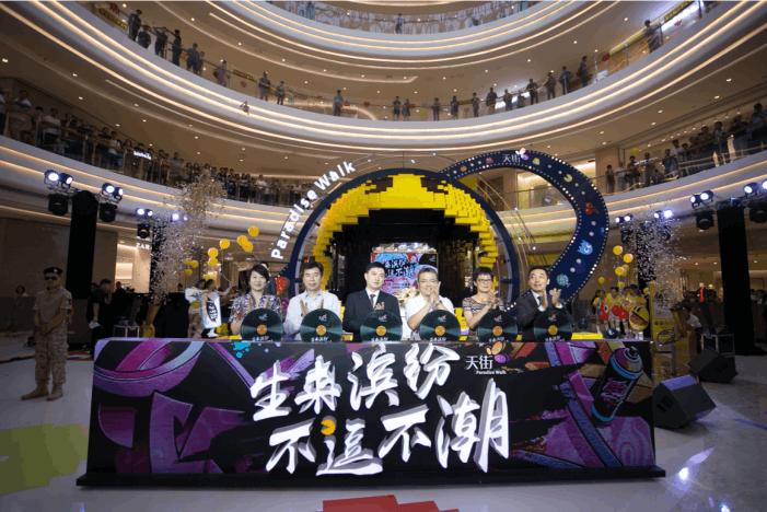 滨江天街正式开业 龙湖杭州迈入双天街时代
