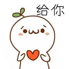 柳州交警春运暖心小礼包已发送 收到请给5星好评!