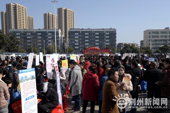 """荆州""""春风行动""""2018首场招聘会启动 提供万余岗位"""