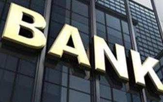 农业银行2017财年营业收入5370亿元 同比增6.13%