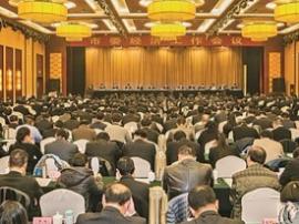 运城市委经济工作会议召开 刘志宏作重要讲话